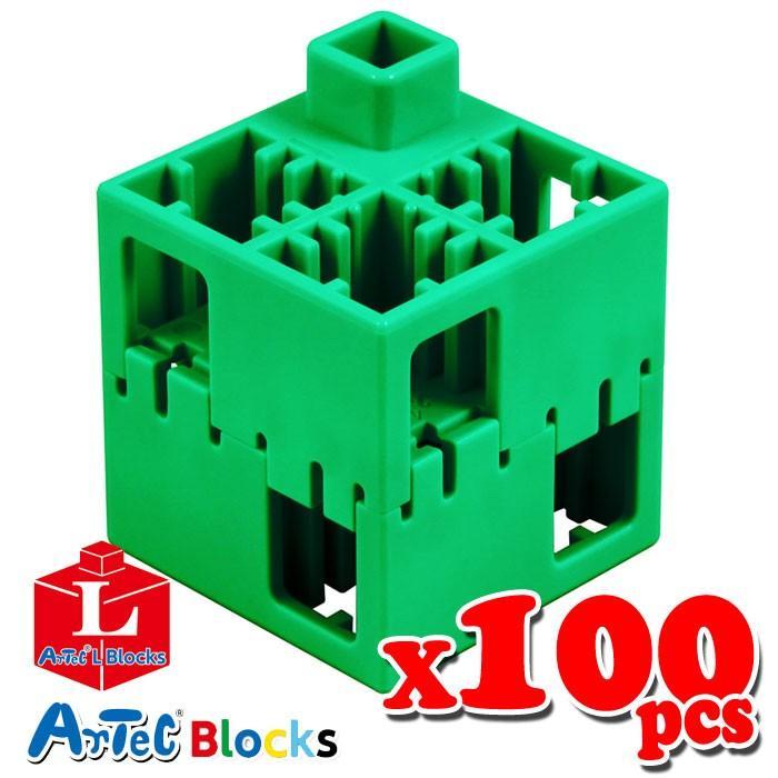 Artec アーテック Lブロック 四角 単色 100ピース(緑)知育玩具 おもちゃ 出産祝い プレゼント 大きいブロック 子供 キッズ アーテック 76845