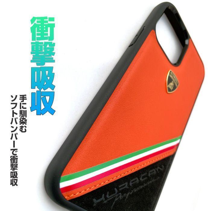 ランボルギーニ 公式 iPhone 12/12 Pro 本革 ハードケース ブランド エアージェイ LB-TPUPCIP12P-HU/D11|konan|02