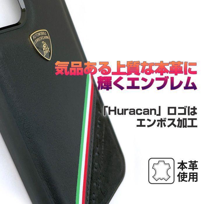 ランボルギーニ 公式 iPhone 12/12 Pro 本革 ハードケース ブランド エアージェイ LB-TPUPCIP12P-HU/D11|konan|03