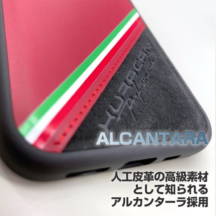 ランボルギーニ 公式 iPhone 12/12 Pro 本革 ハードケース ブランド エアージェイ LB-TPUPCIP12P-HU/D11|konan|04