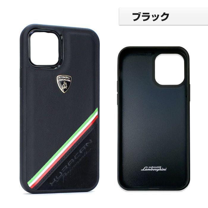 ランボルギーニ 公式 iPhone 12/12 Pro 本革 ハードケース ブランド エアージェイ LB-TPUPCIP12P-HU/D11|konan|05