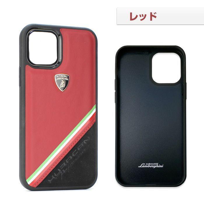 ランボルギーニ 公式 iPhone 12/12 Pro 本革 ハードケース ブランド エアージェイ LB-TPUPCIP12P-HU/D11|konan|06