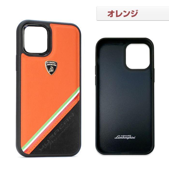 ランボルギーニ 公式 iPhone 12/12 Pro 本革 ハードケース ブランド エアージェイ LB-TPUPCIP12P-HU/D11|konan|07