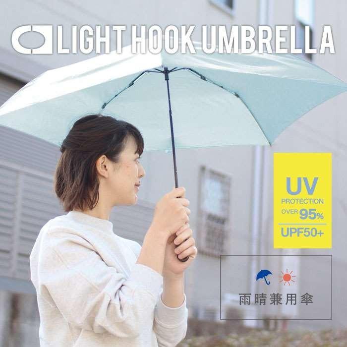 折りたたみ傘 軽量 晴雨兼用 フック付き 軽量折りたたみ傘 約100g 5本骨 コンパクト 軽い UVカット|konan|02