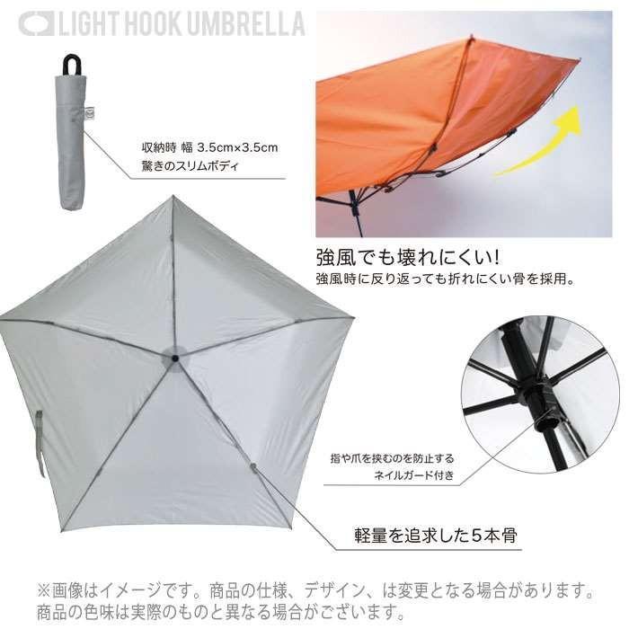 折りたたみ傘 軽量 晴雨兼用 フック付き 軽量折りたたみ傘 約100g 5本骨 コンパクト 軽い UVカット|konan|04