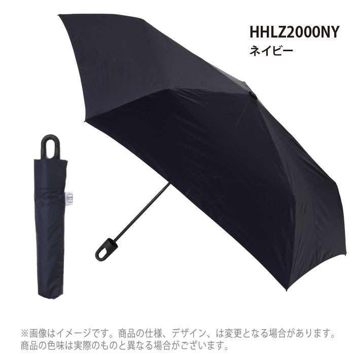 折りたたみ傘 軽量 晴雨兼用 フック付き 軽量折りたたみ傘 約100g 5本骨 コンパクト 軽い UVカット|konan|07