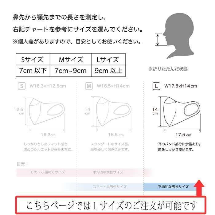 ウルトラパフマスク JIGGLY マスク Lサイズ 洗えるマスク 大人用サイズ 全方位フィット構造 ぷるぷる もちもち カラーマスク|konan|04