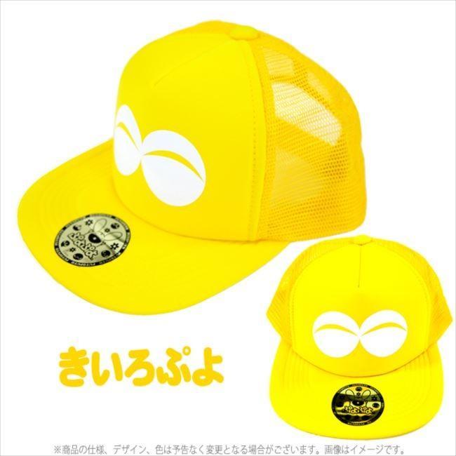 ぷよぷよメッシュキャップ キャラクター 帽子 キャップ CAP 56cm〜60cm ぷよぷよ帽子 かわいい おしゃれ 人気 ルカン 07*|konan|05