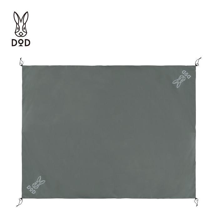 あすつく グランドシート テントシート テントマット 5人用 DODテントにぴったりサイズ 汚れや雨水からテントを守る DOD GS5-566-GY|konan