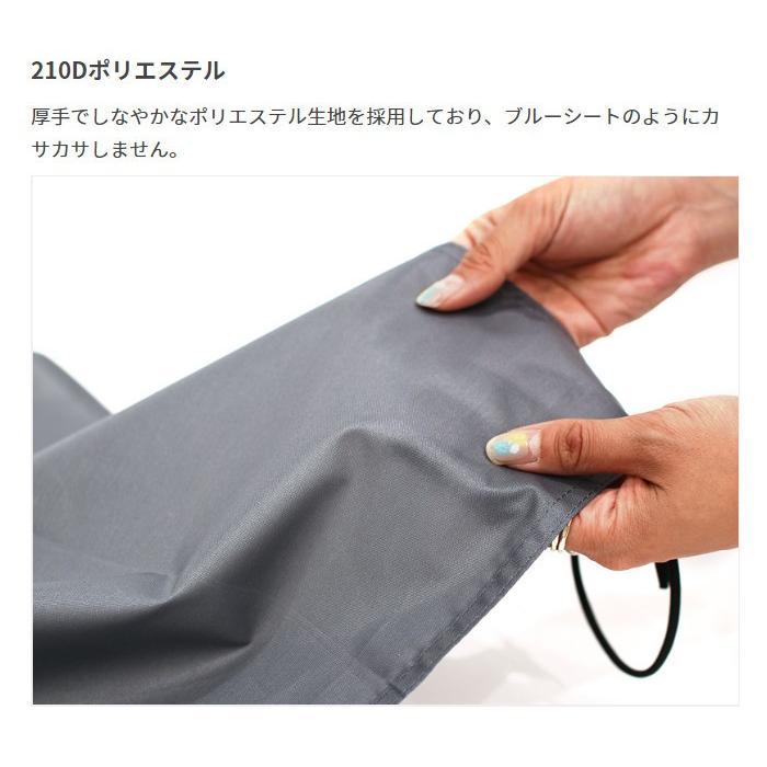 あすつく グランドシート テントシート テントマット 5人用 DODテントにぴったりサイズ 汚れや雨水からテントを守る DOD GS5-566-GY|konan|03