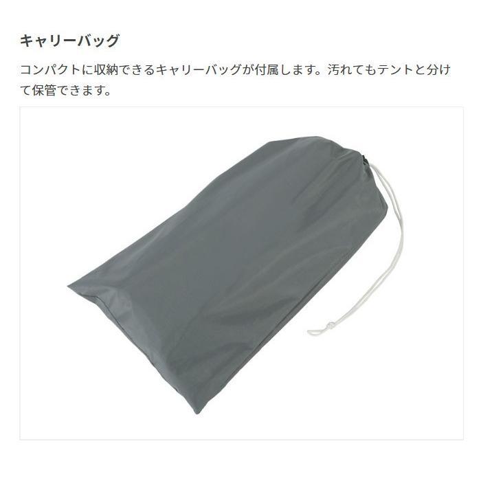 あすつく グランドシート テントシート テントマット 5人用 DODテントにぴったりサイズ 汚れや雨水からテントを守る DOD GS5-566-GY|konan|06