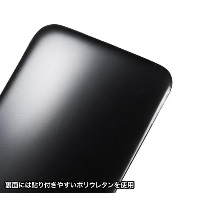 キーボード用リストレスト(レザー調素材、ブラック) サンワサプライ TOK-GELPNXLBK konan 06