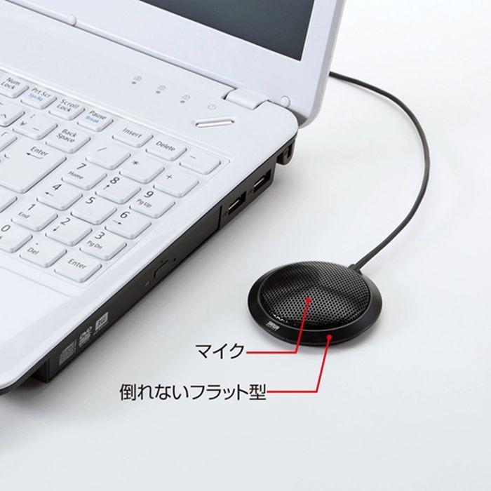 フラット型PCマイク どこにでも置きやすくWEB会議に最適なフラット型パソコンマイク サンワサプライ MM-MC23 konan 02