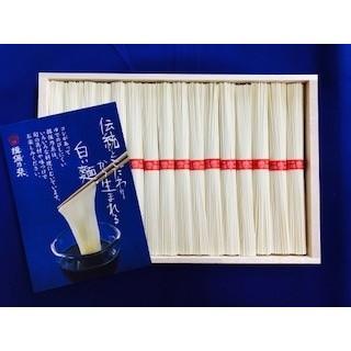 播州手延素麺 揖保の糸 K-20