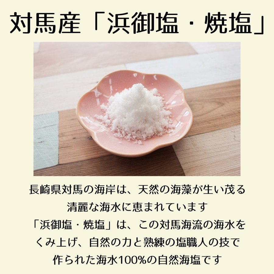 無添加浜塩昆布35g×3袋セット ネット販売部門人気急上昇中 無添加 塩昆布 おむすびの素 お茶漬け ごはんのおとも 食品 konbu-torii 04