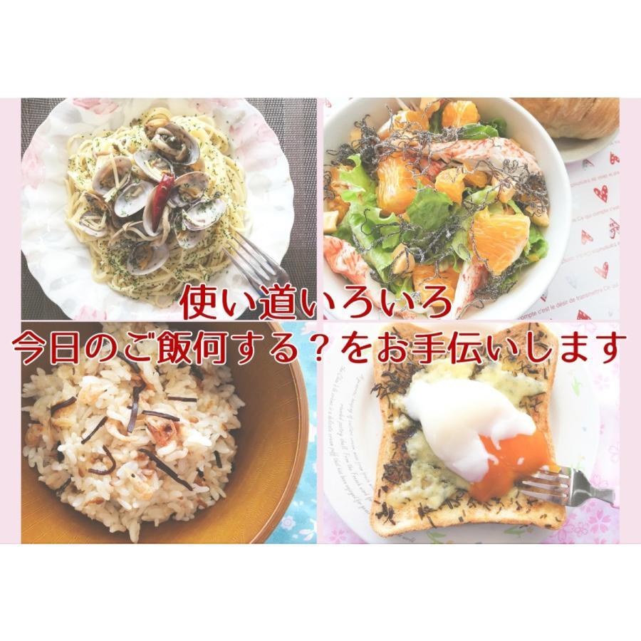時短でおいしいお料理セット(8点セット) 送料無料 ギフト 食品 時短グッズ 調味料 塩昆布 ふりかけ つくだ煮 お弁当 敬老の日2021 konbu-torii 06