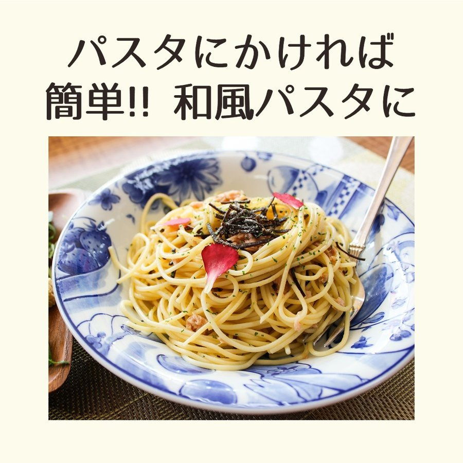 敬老の日 プレゼント Hana塩昆布(巾着袋入りセット) 花 塩昆布 おにぎりの具 お茶漬けの素 ふりかけ 食品 konbu-torii 06