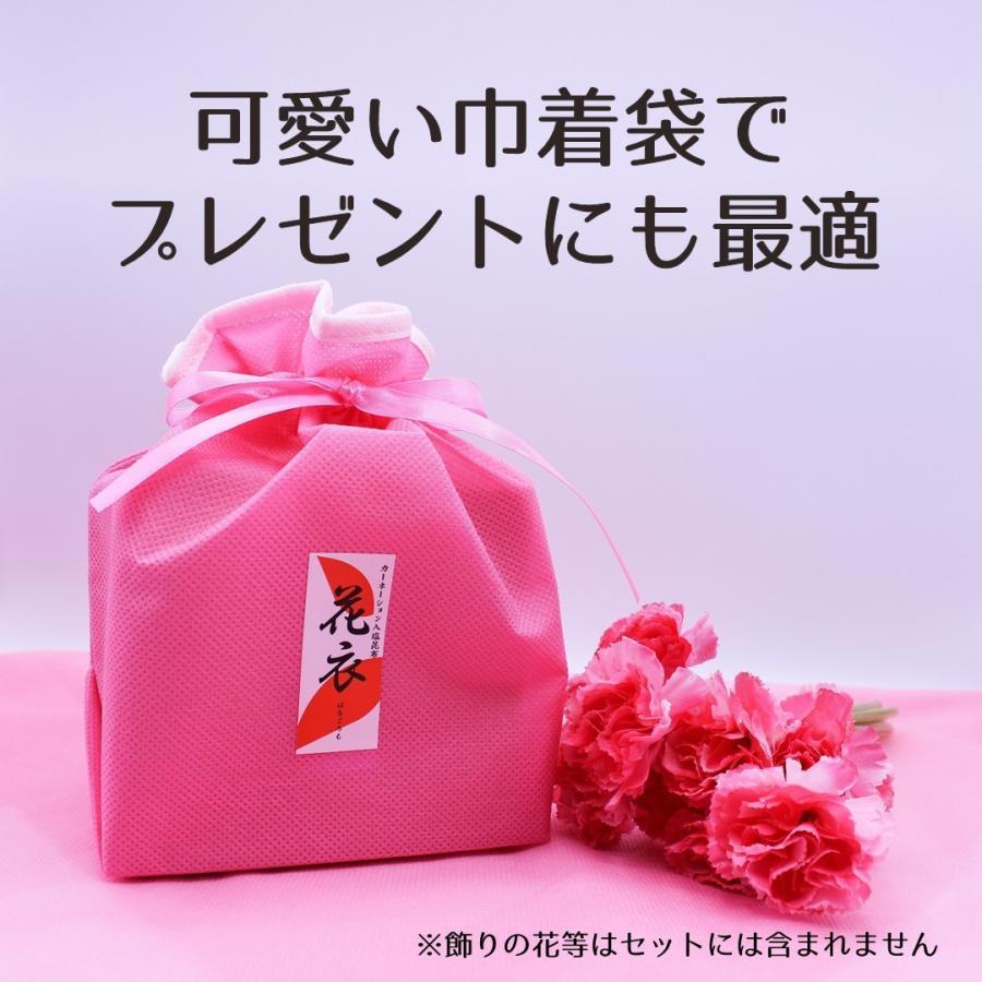 敬老の日 プレゼント Hana塩昆布(巾着袋入りセット) 花 塩昆布 おにぎりの具 お茶漬けの素 ふりかけ 食品 konbu-torii 08