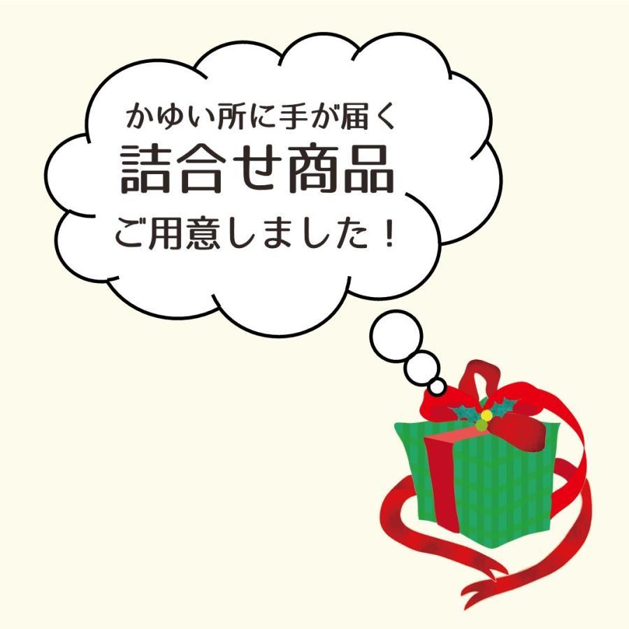 敬老の日 プレゼント こだわり塩昆布5品詰め合わせ 塩昆布 つくだ煮 詰め合わせ ふりかけ ご飯のおとも 食品|konbu-torii|03
