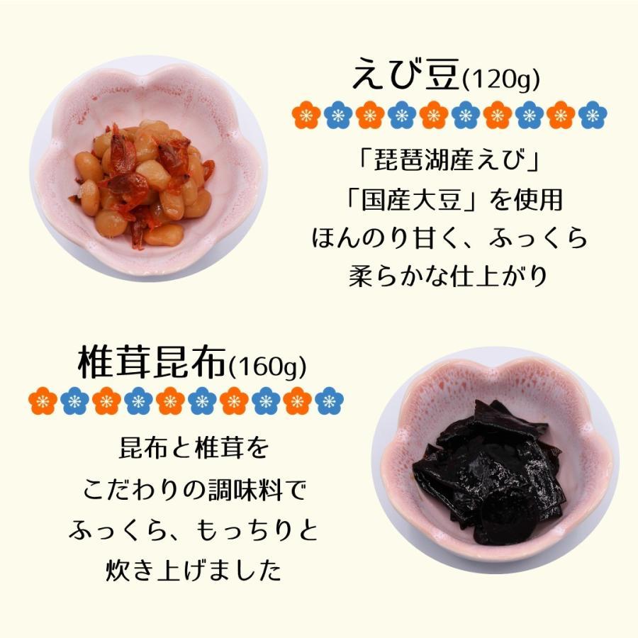 敬老の日 プレゼント こだわり塩昆布5品詰め合わせ 塩昆布 つくだ煮 詰め合わせ ふりかけ ご飯のおとも 食品|konbu-torii|04