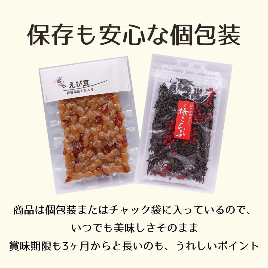 敬老の日 プレゼント こだわり塩昆布5品詰め合わせ 塩昆布 つくだ煮 詰め合わせ ふりかけ ご飯のおとも 食品|konbu-torii|08