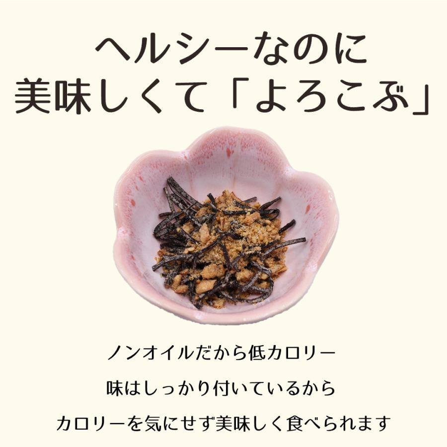 よろこぶドレッシング(ごま味) 昆布粉末 粉ドレッシング ドレッシング ごま サラダ ふりかけ 調味料 バーベキュー 食品|konbu-torii|04