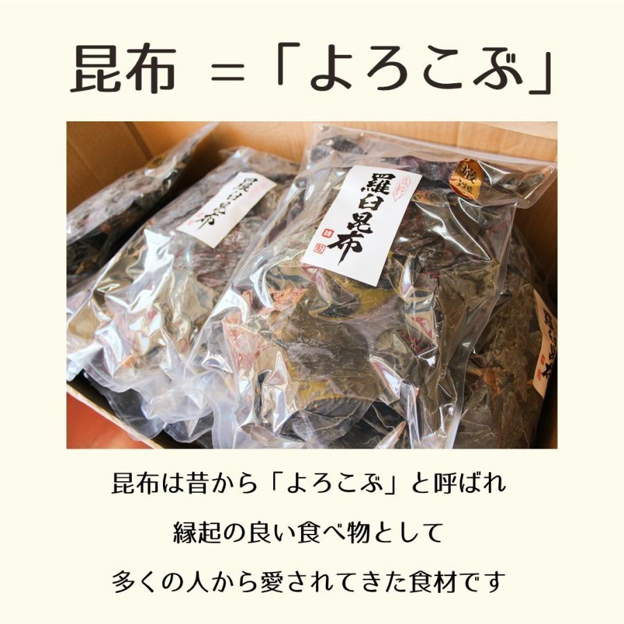 よろこぶドレッシング(チーズ味) チーズ 昆布 粉ドレッシング ドレッシング サラダ ふりかけ シーザーサラダ 調味料 食品 konbu-torii 03