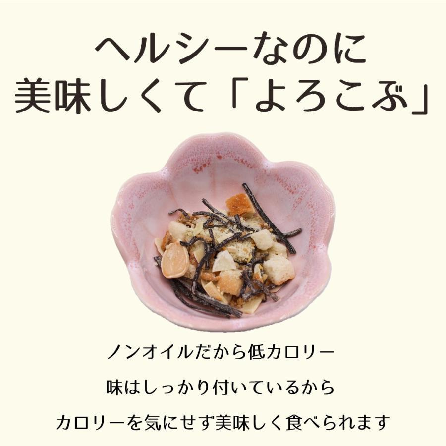 よろこぶドレッシング(チーズ味) チーズ 昆布 粉ドレッシング ドレッシング サラダ ふりかけ シーザーサラダ 調味料 食品 konbu-torii 04