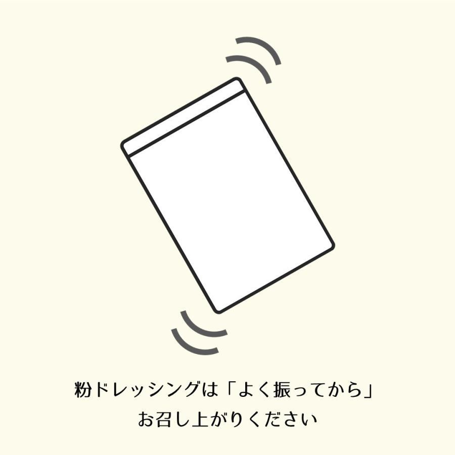 よろこぶドレッシング(チーズ味) チーズ 昆布 粉ドレッシング ドレッシング サラダ ふりかけ シーザーサラダ 調味料 食品 konbu-torii 09