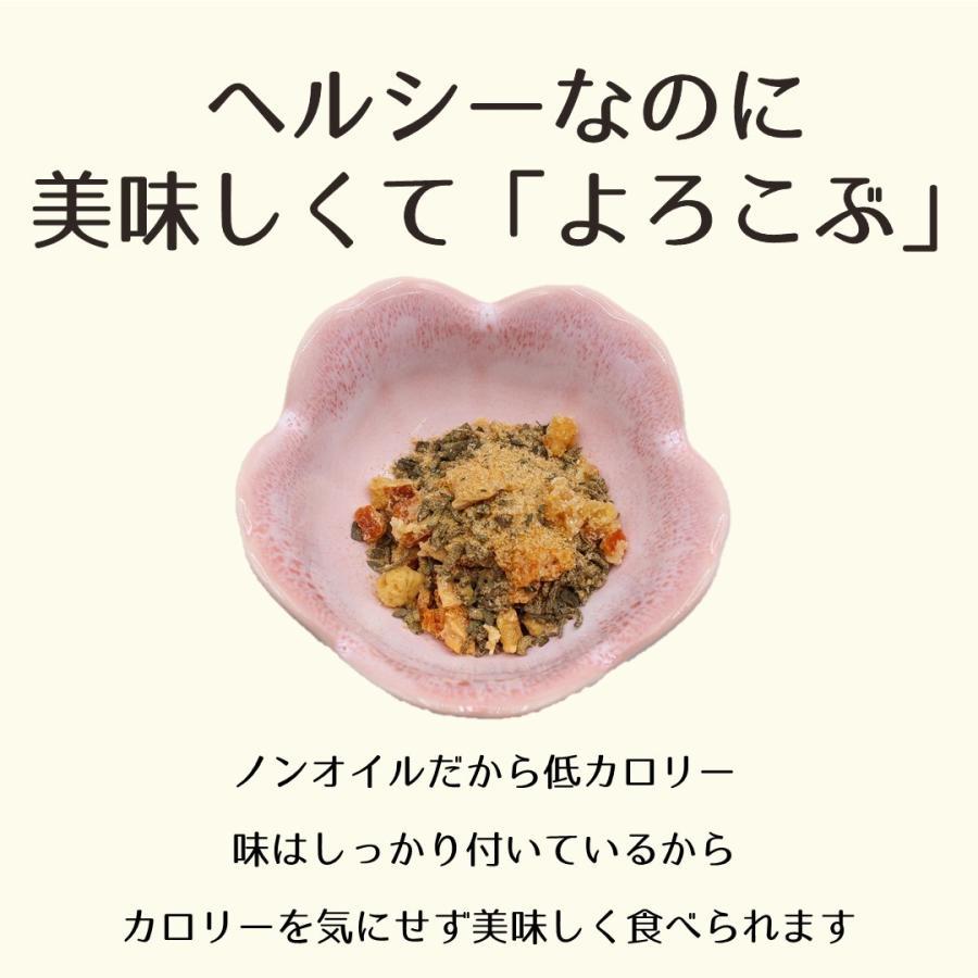 よろこぶドレッシング(みかん味) みかん 数量限定 昆布 粉ドレッシング ドレッシング サラダ ふりかけ フルーツ 調味料 食品 konbu-torii 04