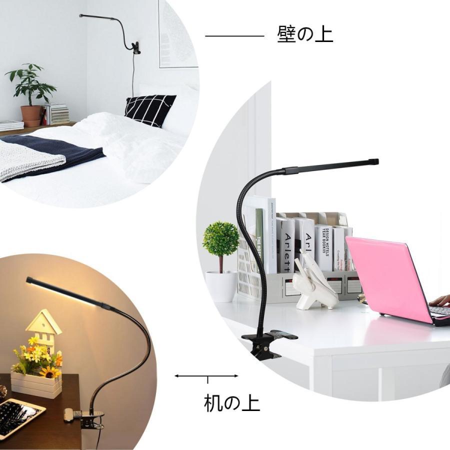 クリップライト LED おしゃれ スタンドライト デスクライト 寝室 学習机 卓上 USB給電式 3段調色 10段調光 USB延長ケーブル1m付き|konkonya27|05
