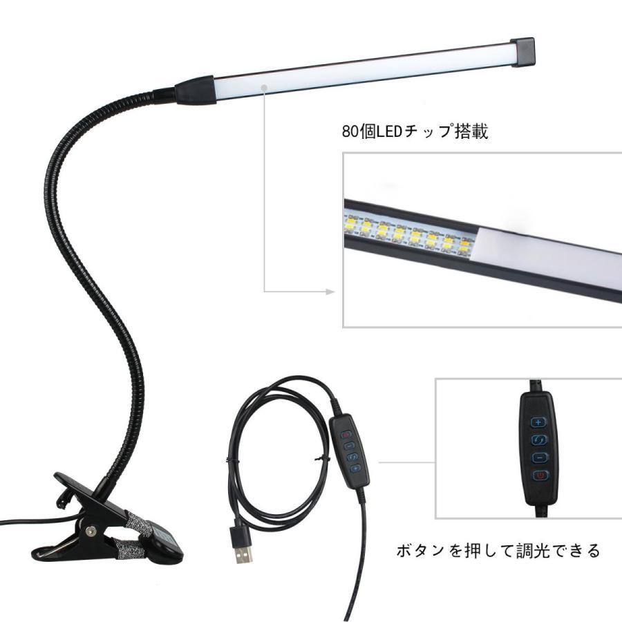 クリップライト LED おしゃれ スタンドライト デスクライト 寝室 学習机 卓上 USB給電式 3段調色 10段調光 USB延長ケーブル1m付き|konkonya27|06