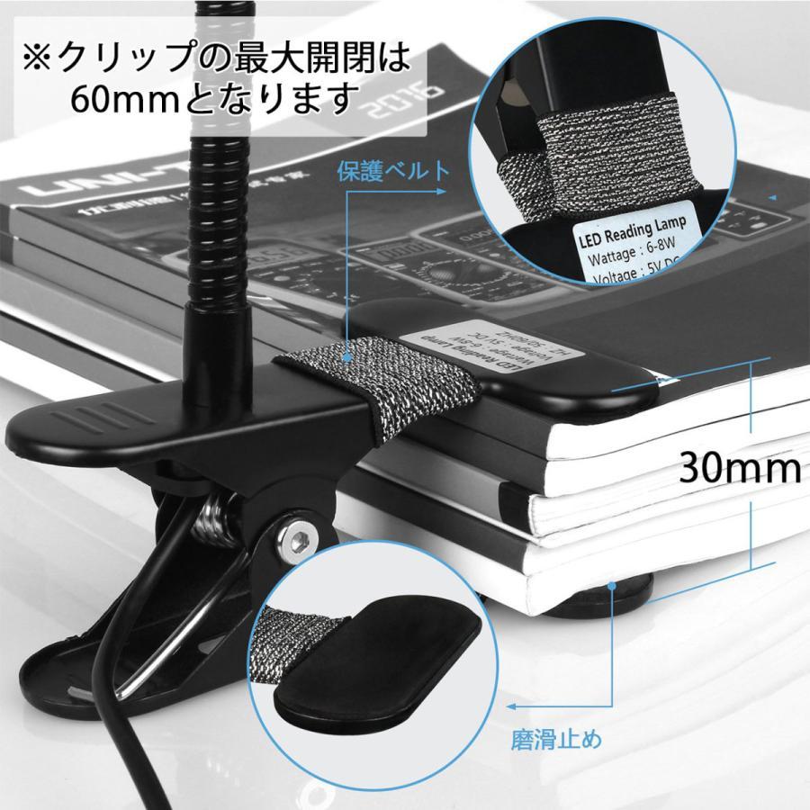 クリップライト LED おしゃれ スタンドライト デスクライト 寝室 学習机 卓上 USB給電式 3段調色 10段調光 USB延長ケーブル1m付き|konkonya27|07
