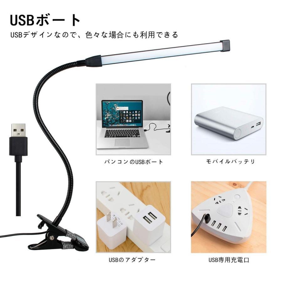 クリップライト LED おしゃれ スタンドライト デスクライト 寝室 学習机 卓上 USB給電式 3段調色 10段調光 USB延長ケーブル1m付き|konkonya27|08