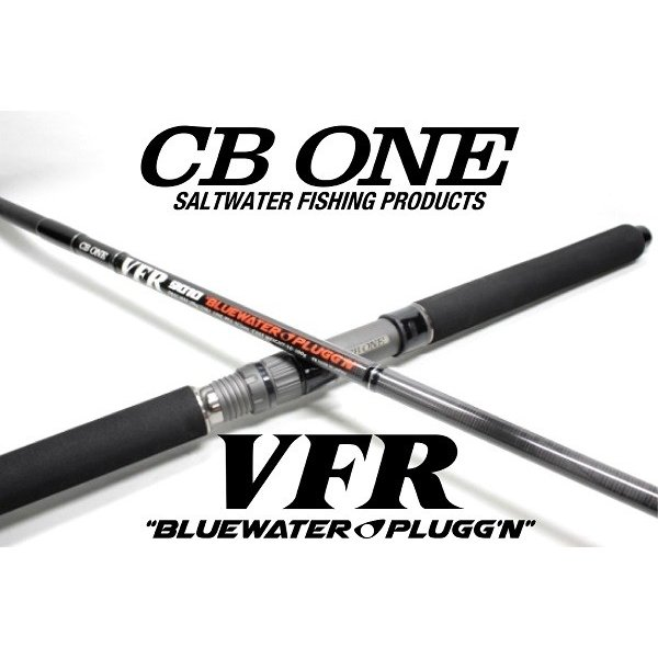 CB ONE シービーワン VFR 9010 BLUEWATER PLUGG'N