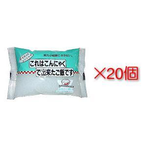 こんにゃくご飯 こんにゃく米 つぶこん 20袋パック|konnyaku-jp
