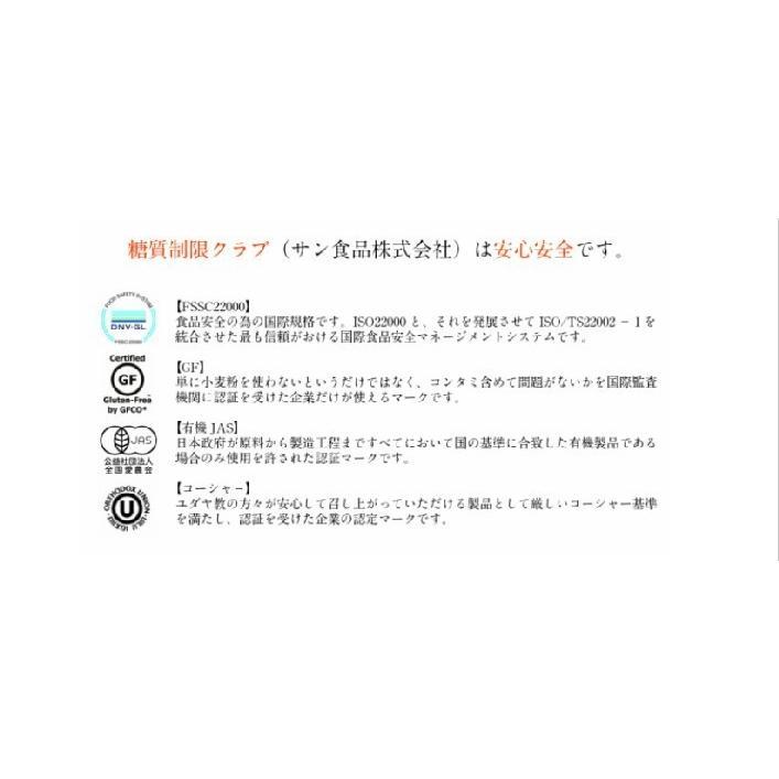 乾燥こんにゃく米(国内加工)【お得な30袋】こんにゃくごはん  |konnyakuclub|09