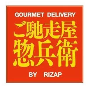 『RIZAP監修』バージョンアップした こんにゃく米入り冷凍焼きおにぎり5個入り×4袋【送料無料】『代引き不可です』|konnyakuclub|02