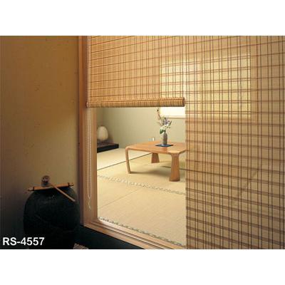 竹すだれ/竹スダレ ロールアップスクリーン「宴」幅40-49cm×丈161-200cm