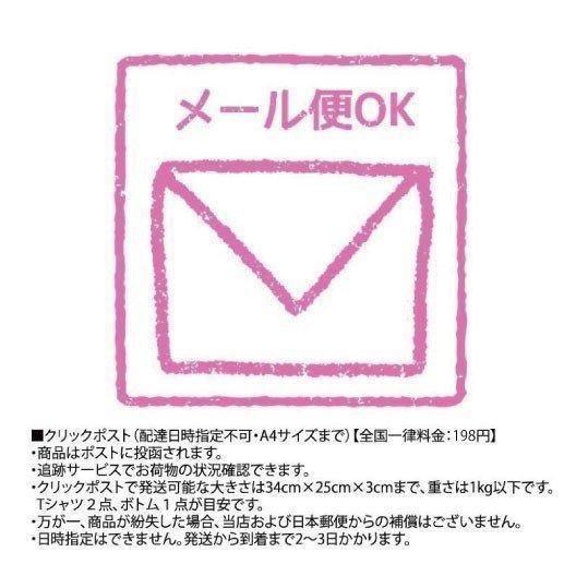 FOV / フォブ  子供服 MICKEY 6分丈Tシャツ ビッグシルエット 男の子 女の子 2021SS|kooka|05