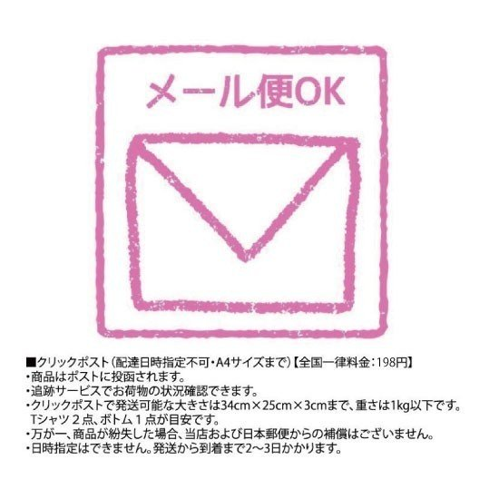 AMPERSAND / アンパサンド 子供服 Petit jam 3柄Tシャツ 女の子 2021SS kooka 04