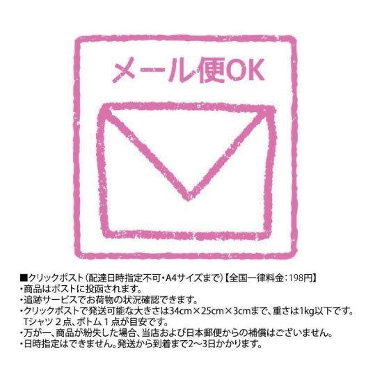 Seraph / セラフ 子供服 透かし編みニットカーディガン  女の子 2021SS kooka 03