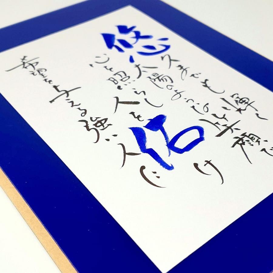 名前詩カラーボード フレーム1人用タイプ【※色の名前が入ります ※】ネームポエムの記念品 卒業 入学 送別 母の日 出産 誕生日 koos-office 11