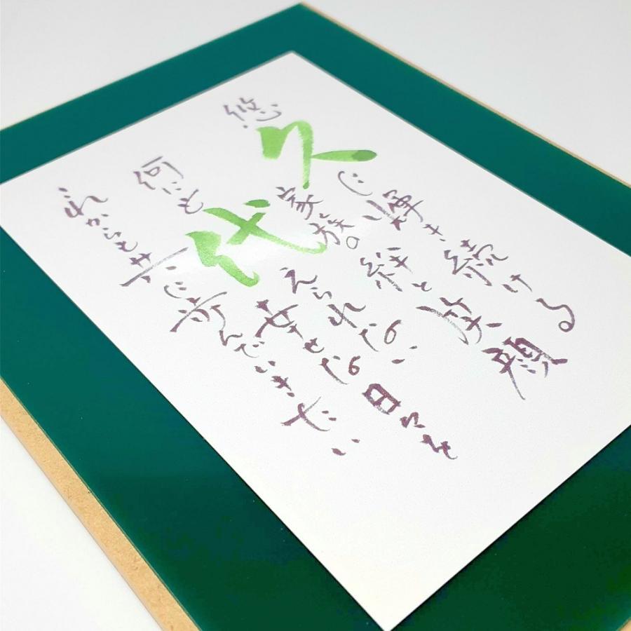 名前詩カラーボード フレーム1人用タイプ【※色の名前が入ります ※】ネームポエムの記念品 卒業 入学 送別 母の日 出産 誕生日 koos-office 13