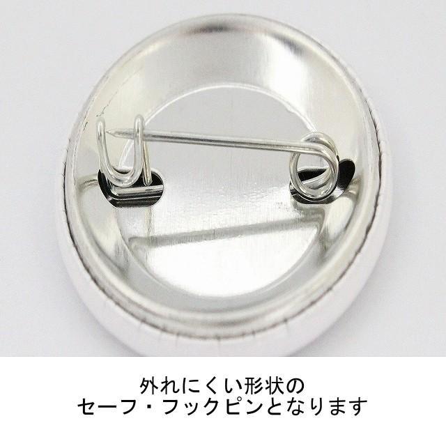 えくれわん 缶バッジ Aタイプ koppewan-studio 02