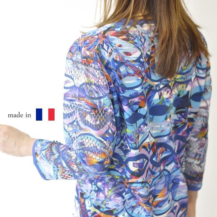セール特価 フランス製 Tシャツ カットソー 高級 レディース 女性 ミセスカジュアル 婦人服 50代 60代 鮮やか 七分袖 夏物 大きいサイズ プレゼント, 京都武道具 6cdfaa2a