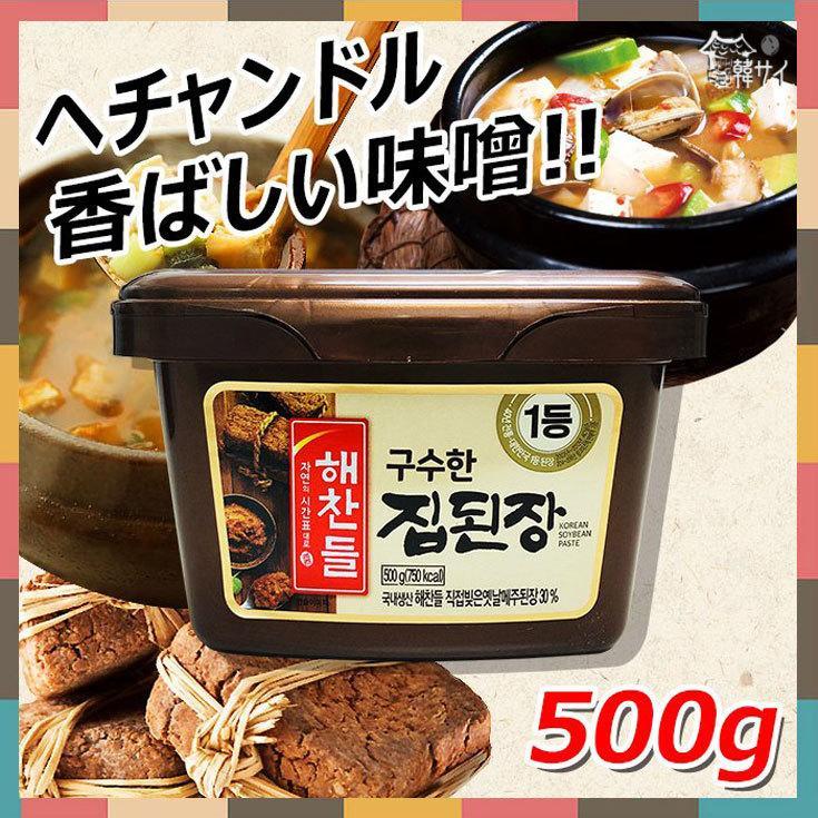 チョングッチャンに香ばしい風味を加えた田舎味噌 500g☆韓国料理/韓国 ...
