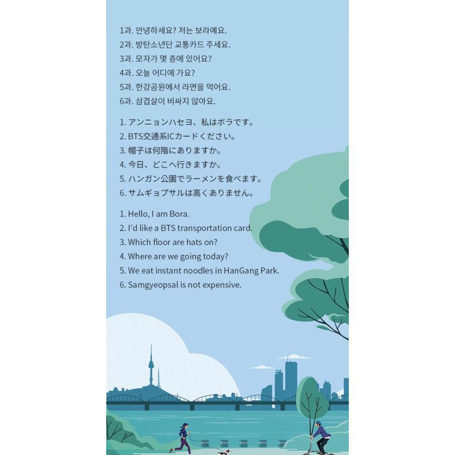 韓国 語 へ ボラ