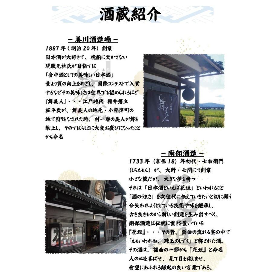 フェイスマスク 酒粕 日本酒 福井 美容 福井 福井地酒フェイスマスク 10枚|korin|07