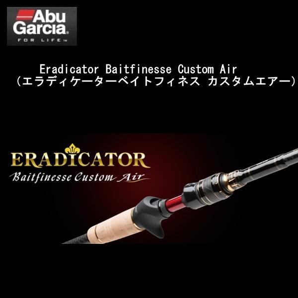エラディケーターベイトフィネス カスタムエアー EBFC-611ULT-TZ 【Eradicator Baitfinesse Custom Air EBFC-611ULT-TZ 】 アブガルシア